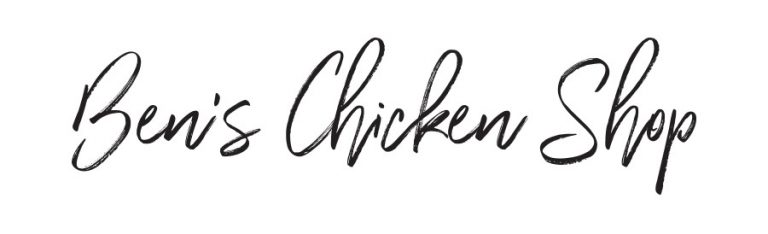bens-chicken-shop