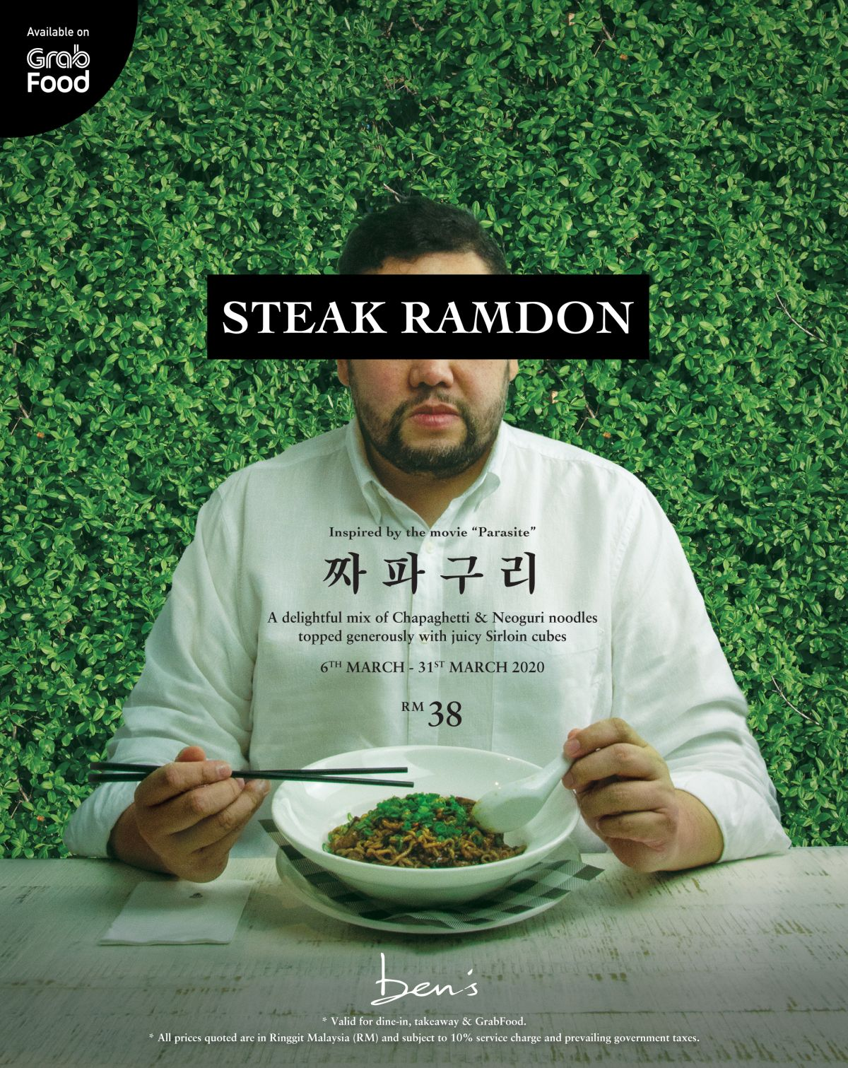 Ben's Steak Ramdon - The BIG Group